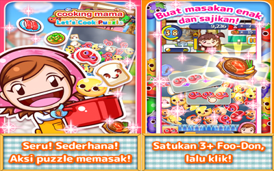 Cooking Mama Let's Cook Puzzle Screenshot 1